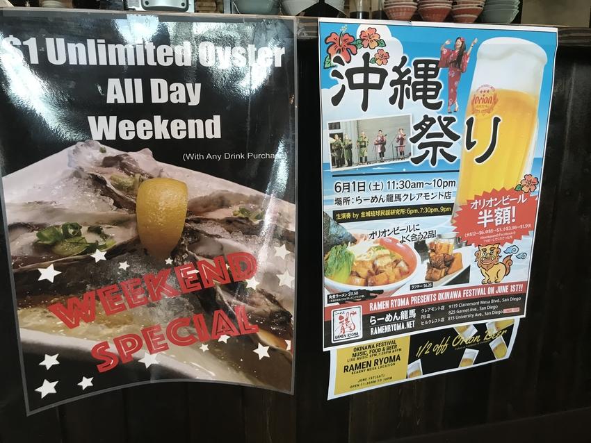 この日限りの「沖縄祭り」が開催...