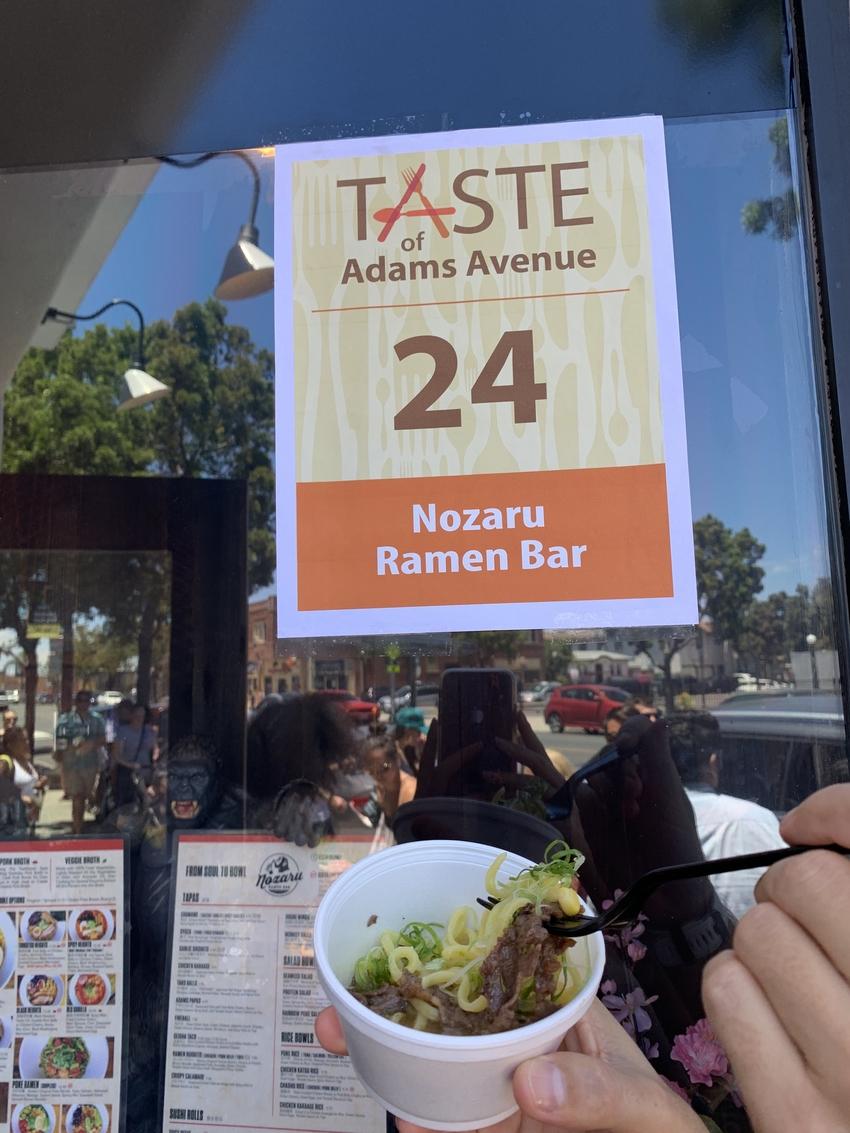 サンディエゴ:Taste of...