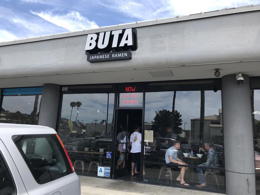 サンディエゴ:Buta Jap...