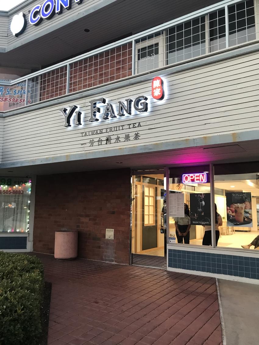 中華料理店、China Max...