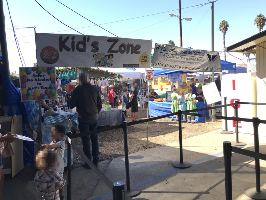 Kid's Zoneではもちろ...
