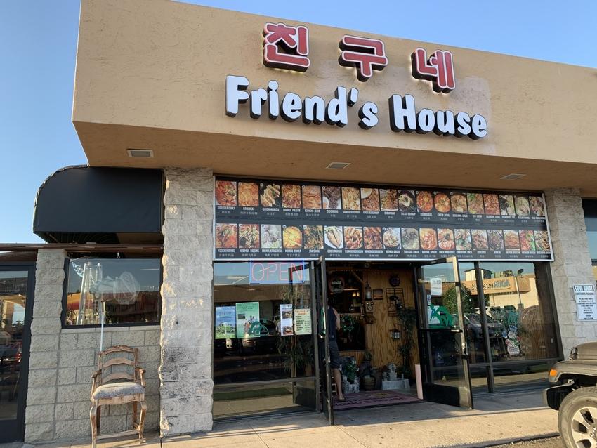 韓国料理の「Friend's ...