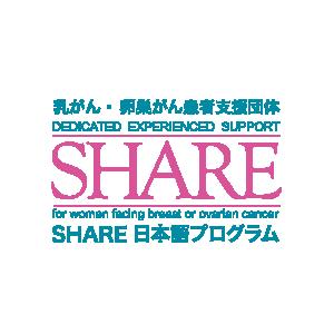 SHARE日本語プログラムは乳...