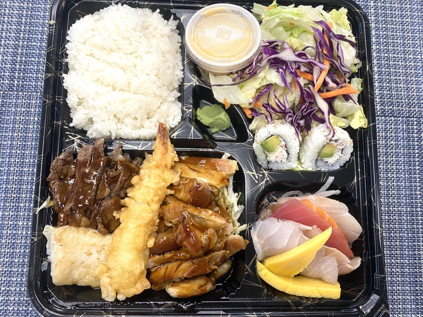 *Lunch Bento $1...