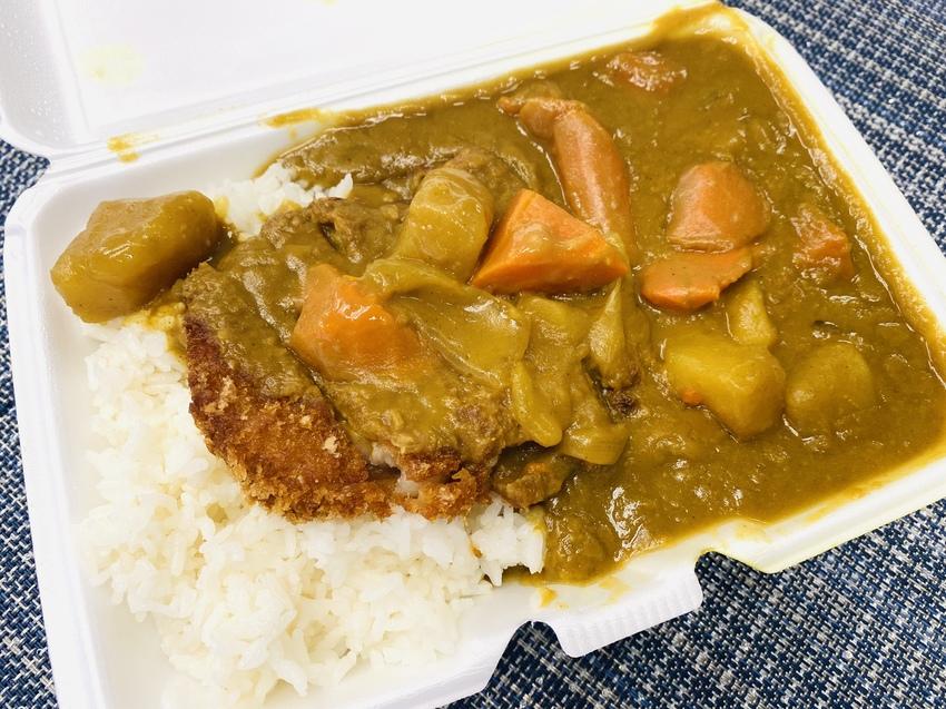 *Katsu Curry Ri...