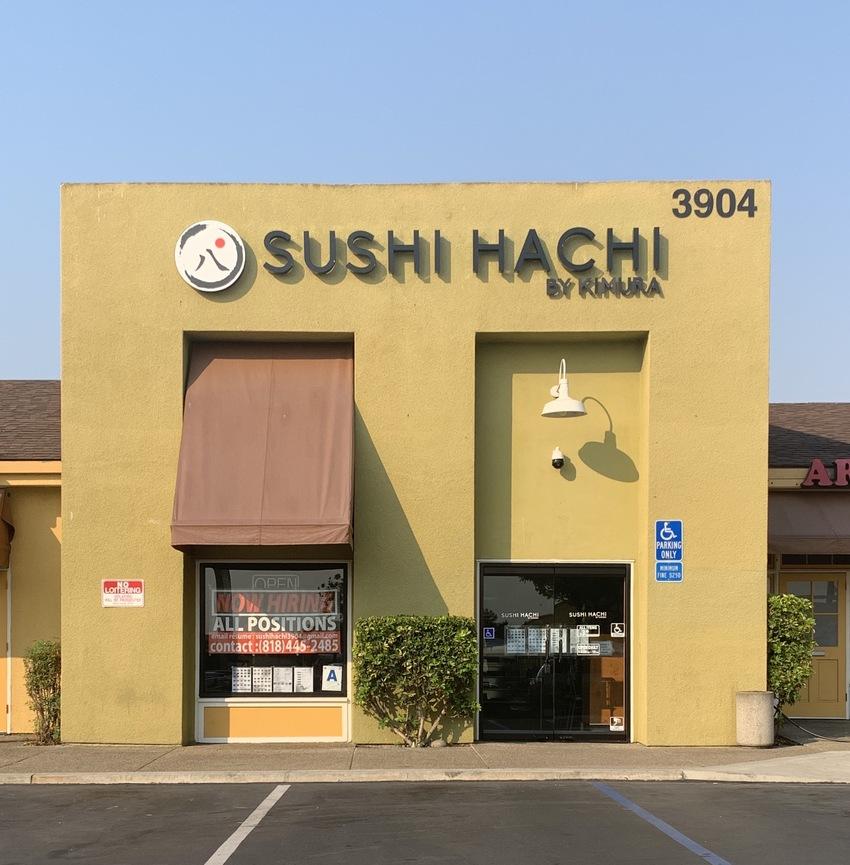 サンディエゴ:新レストラン「S...