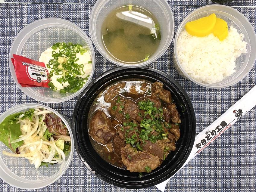 *牛すじ煮込み定食 $11.0...