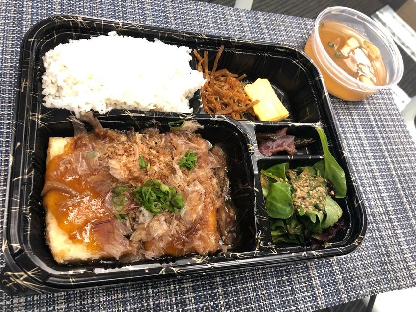 ヘルシーな豆腐ステーキ弁当!$...