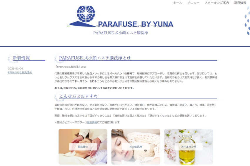 Prarafuse By Yuna