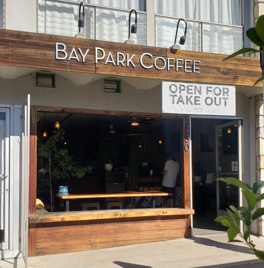 サンディエゴ:Bay Park...