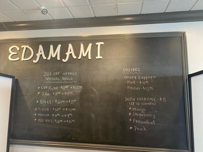 サンディエゴ:Edamami
