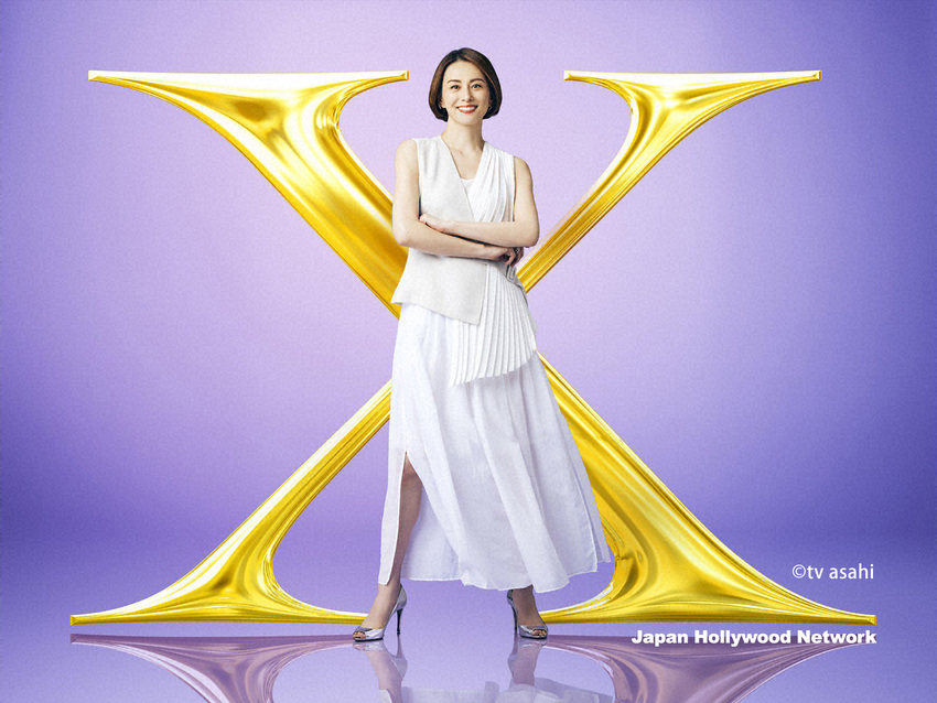 PR:「ドクターX」の最新シリ...