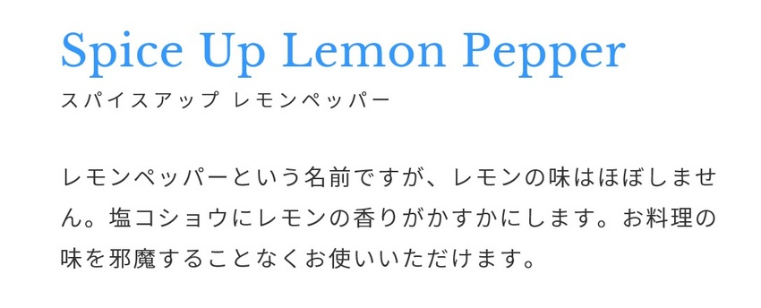 Spice Up Lemon Pepper