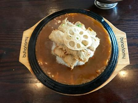 True Japanese style curry fou...