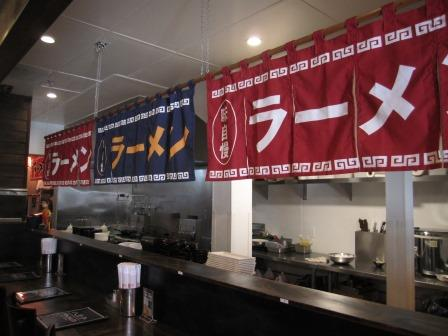 Hachioji Craft Ramen One who...