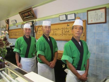 A sushi restaurant which cele...