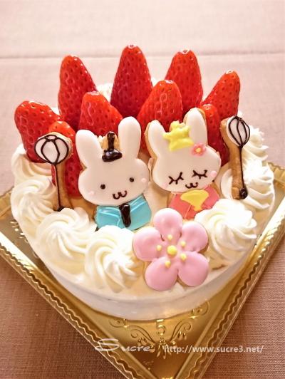●「いちごのクリームケーキ」 ...