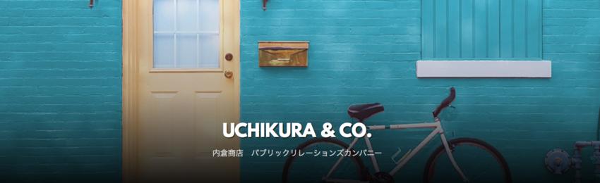 UCHIKURA & CO ス...
