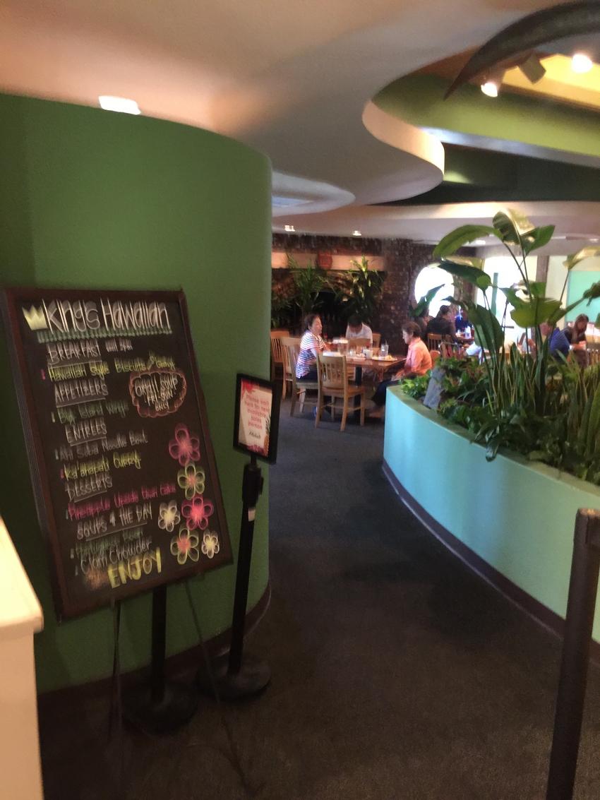 ハワイアンブレッド&レストラン