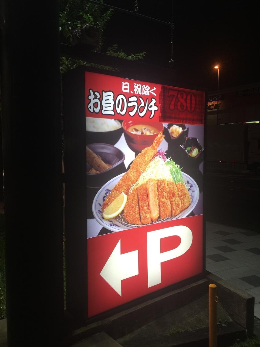 余談 変な日本語