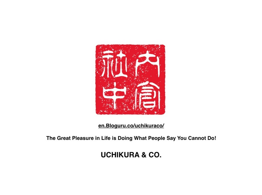 Uchikura Co Bloguru in English