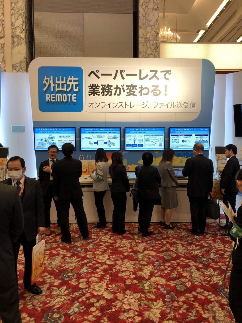 Otsuka Solution Fair