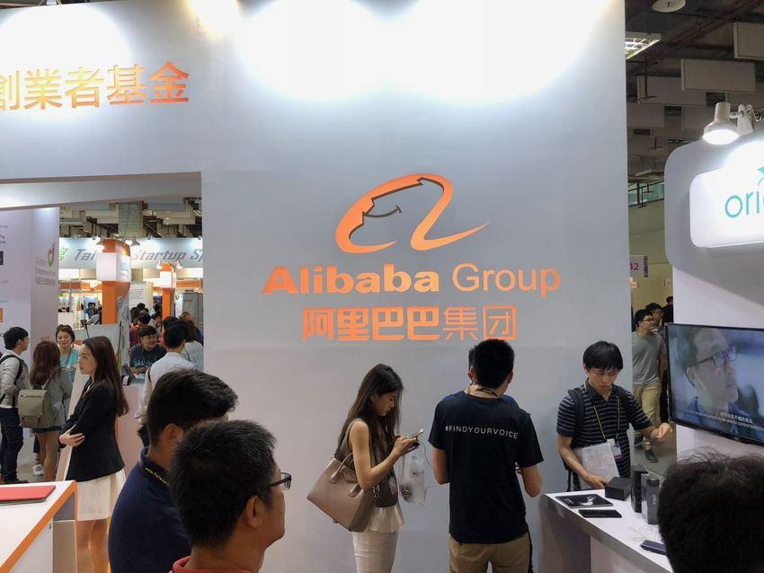 Alibaba is Funding Start Ups