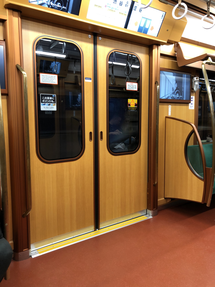 Japanese Retro Train