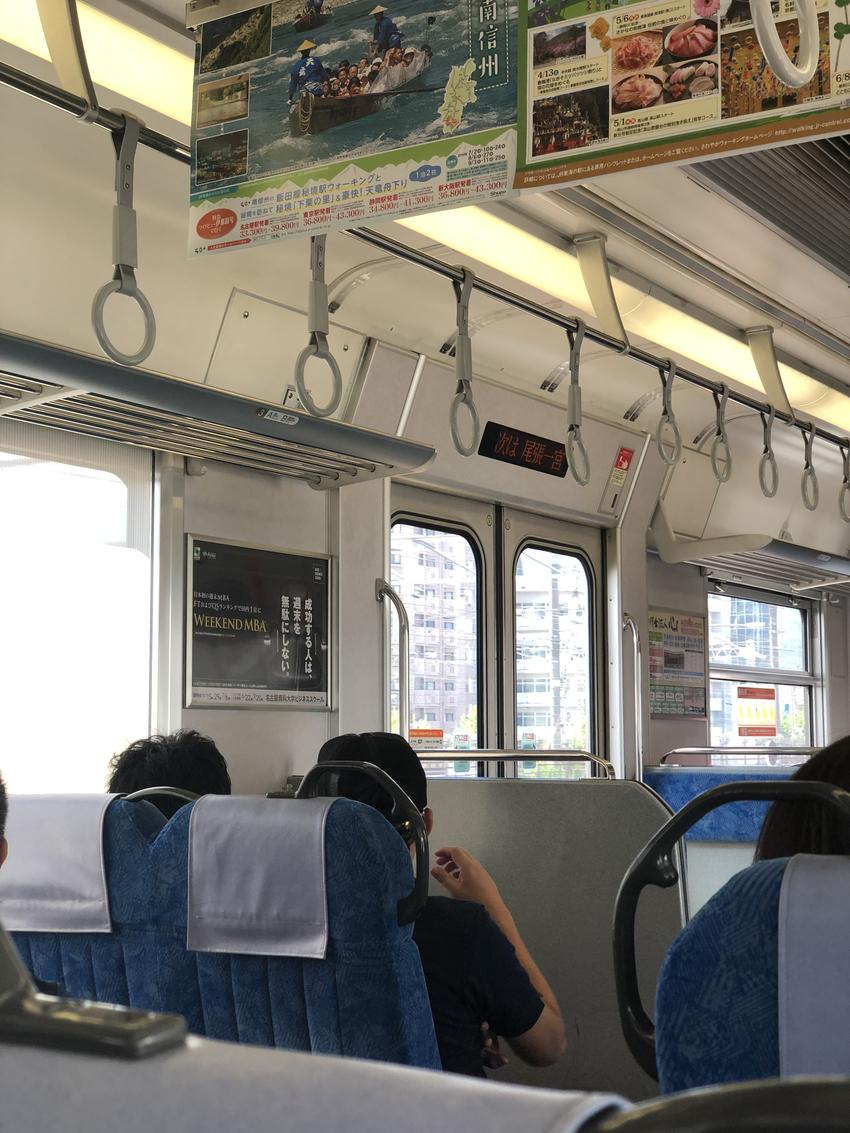 On my way to Nagoya