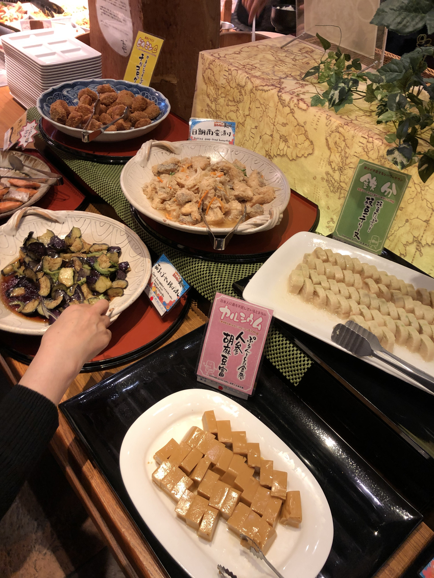 Healthy Organic Buffet