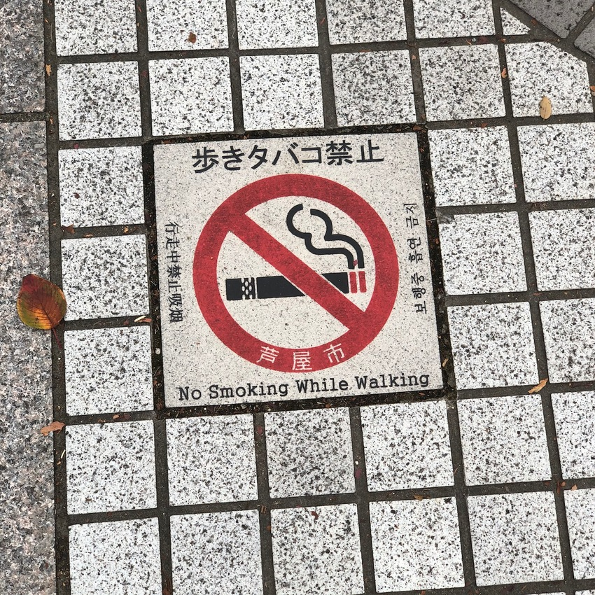 Smoking while Walking ...