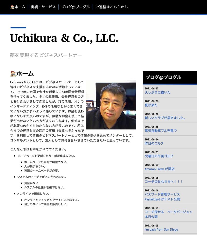 Uchikura & ...