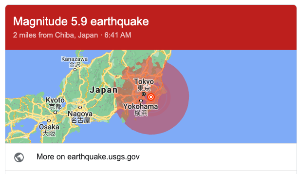 地震は大丈夫でしたか〜〜〜