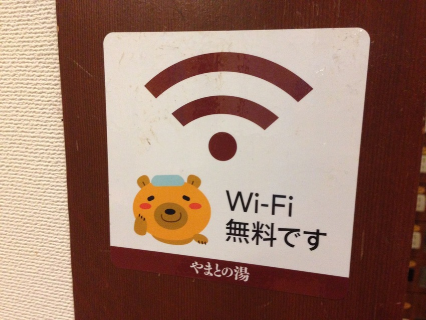 WiFi Hot Spots in Japan