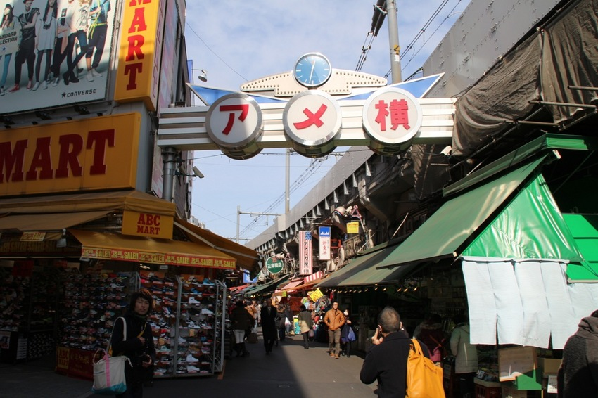 Ameyoko Situated between JR ...