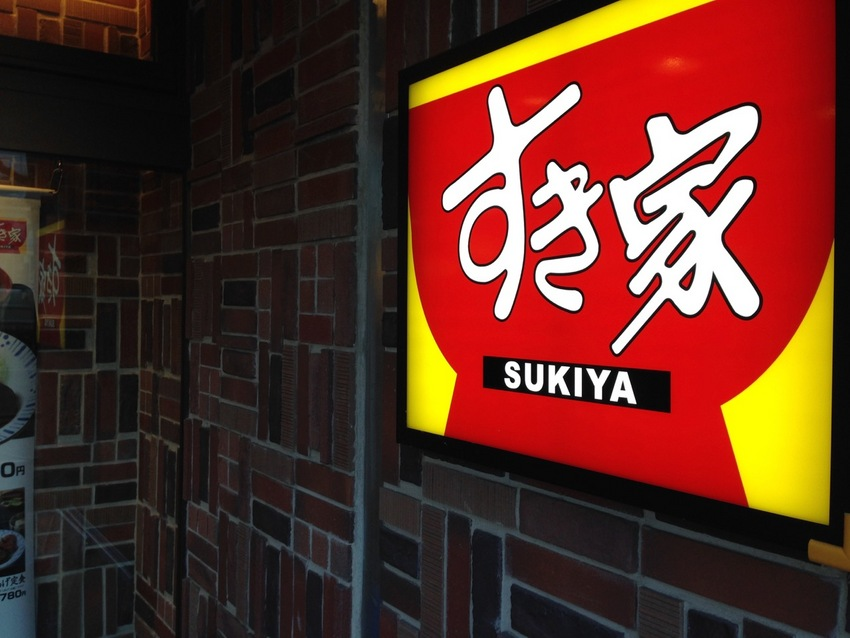 Sukiya is my favorite place fo...