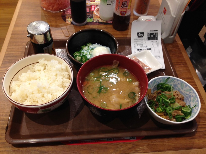 Japanese Breakfast at Sukiya