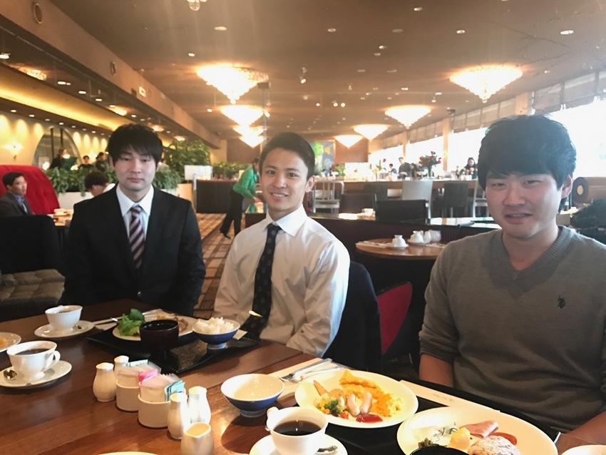 Japanese-Online Meeting in Ja...