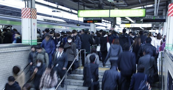 Crowded Train in Japan