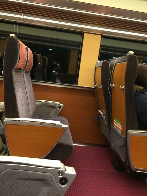 Train is comfortable in Japan
