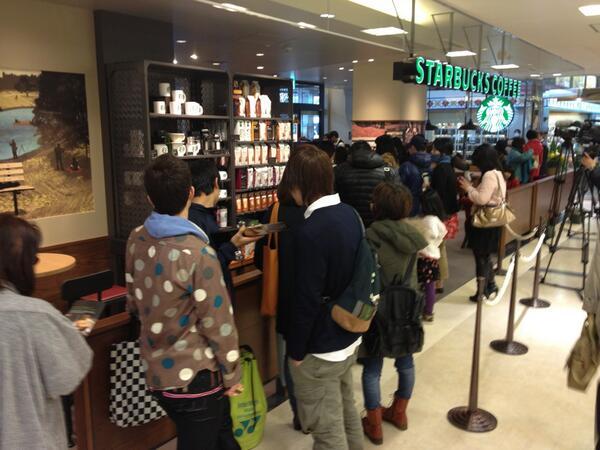 Japanese people really like St...