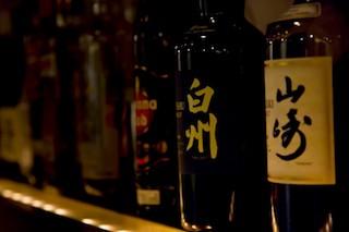 お酒 (Osake)
