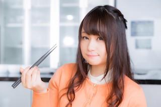 美味しい (Oishii)