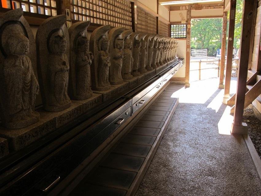Katsuouji - Drama Temple