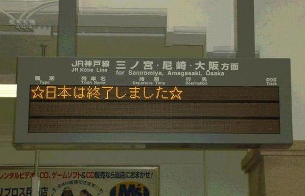 ☆日本は終了しました☆ Typ...