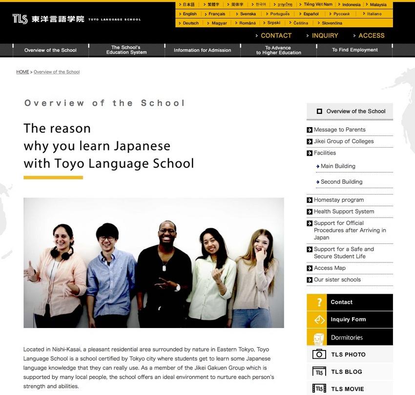 New Sponsor at Japanese-Onlin...