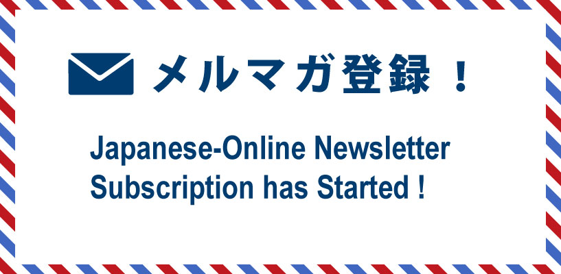 Japanese-Online Newsletter