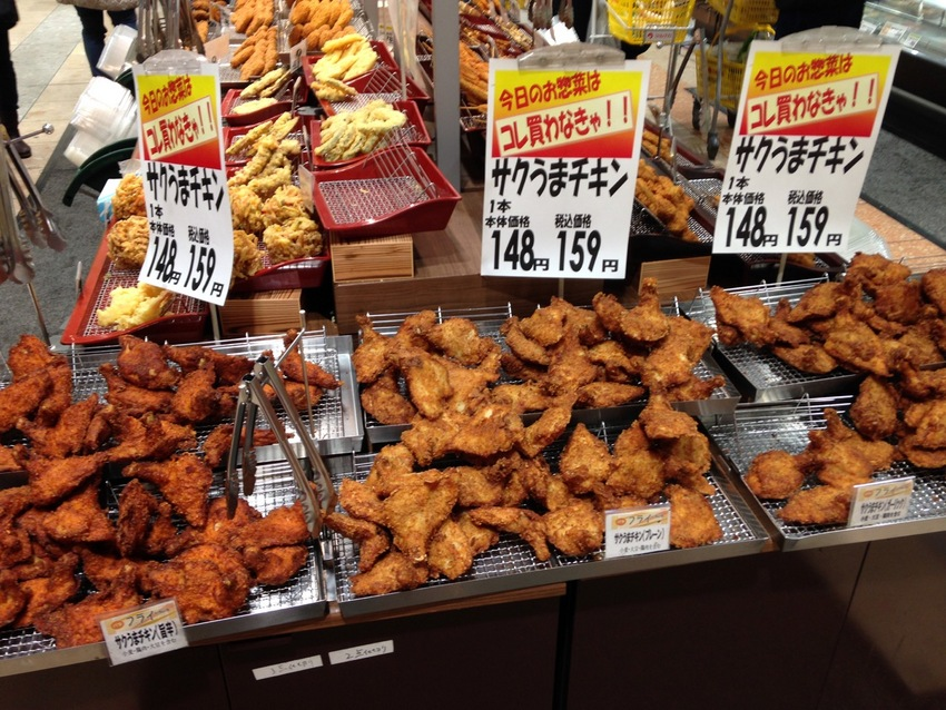 Fried Chicken in Japan