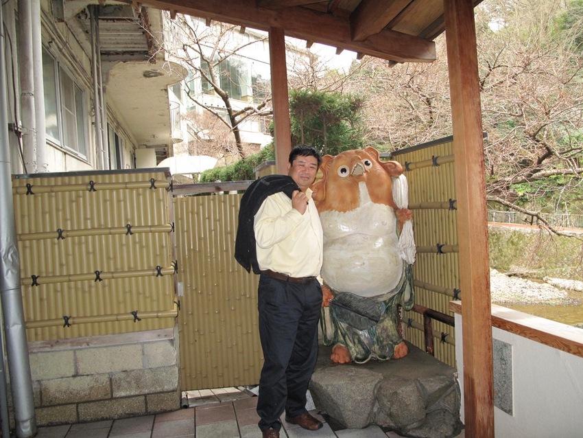 Me with Tanuki