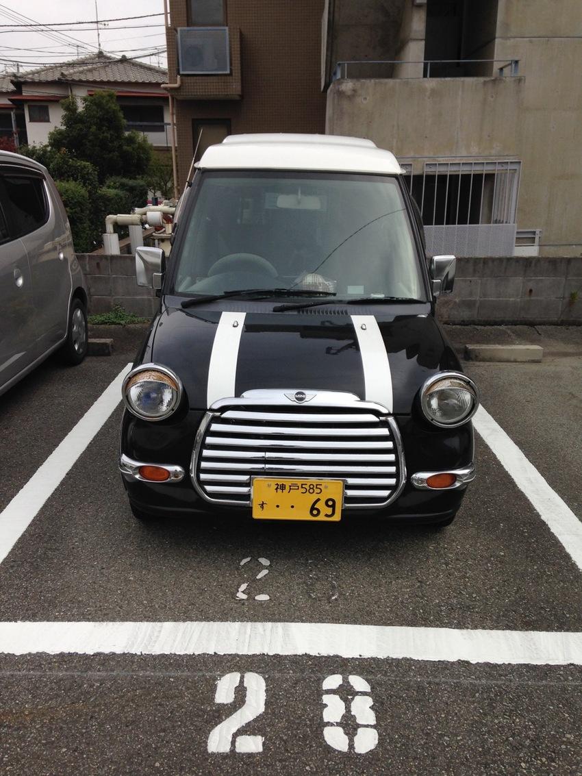 Micro Cars in Japan